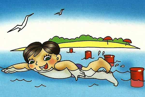 буйки, заплывать