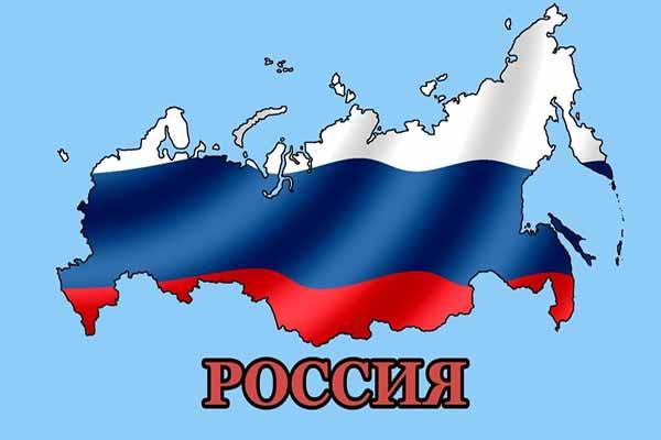 Россия, название, другие, языки
